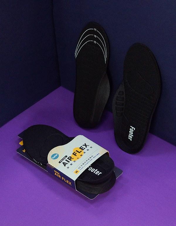 兒童旋壓抗引機能鞋墊