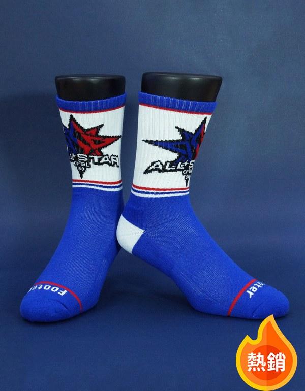 中職明星賽聯名機能襪