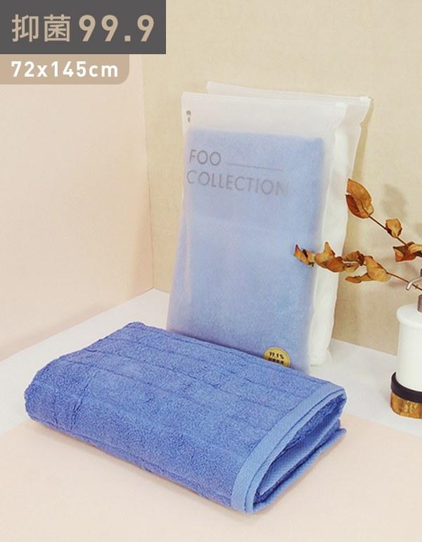 FOO美學超吸水浴巾-直紋(厚)