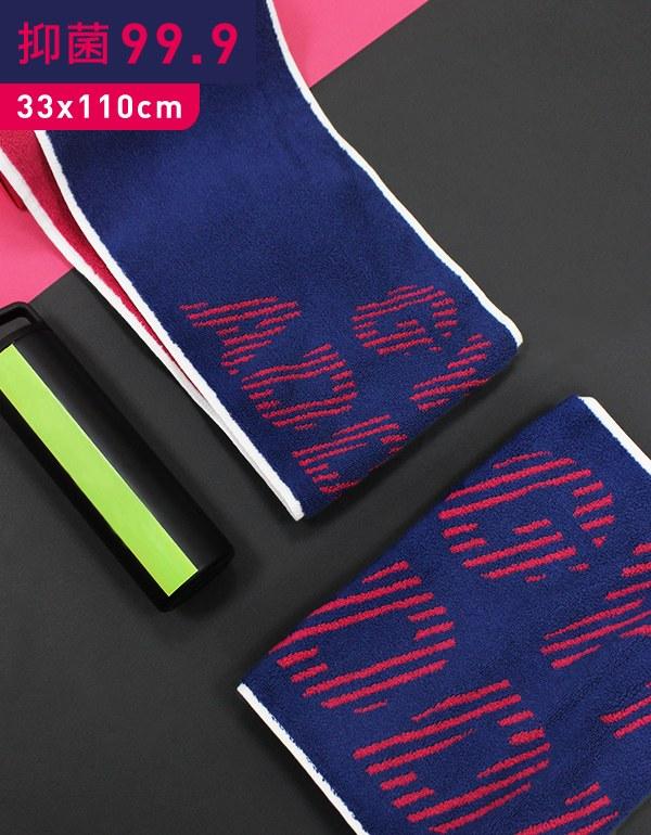 FOO美學寬版機能運動毛巾-健身狂熱者(厚)