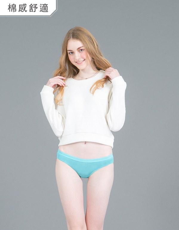 輕感動能減壓低腰內褲