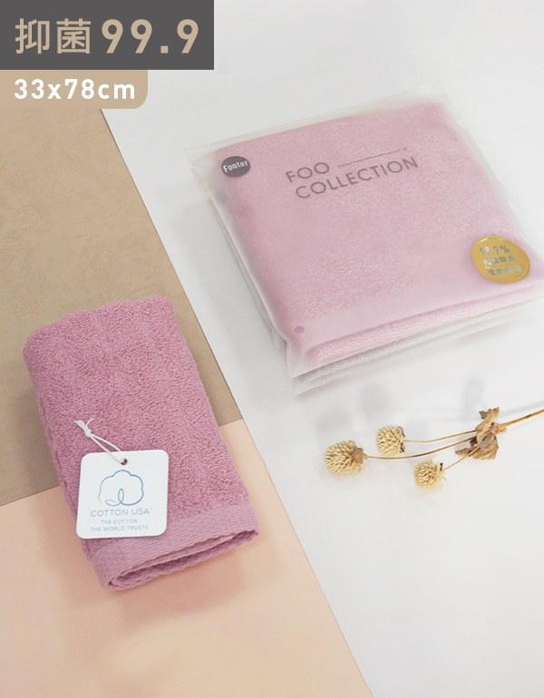 FOO美學超吸水毛巾-直紋(厚)