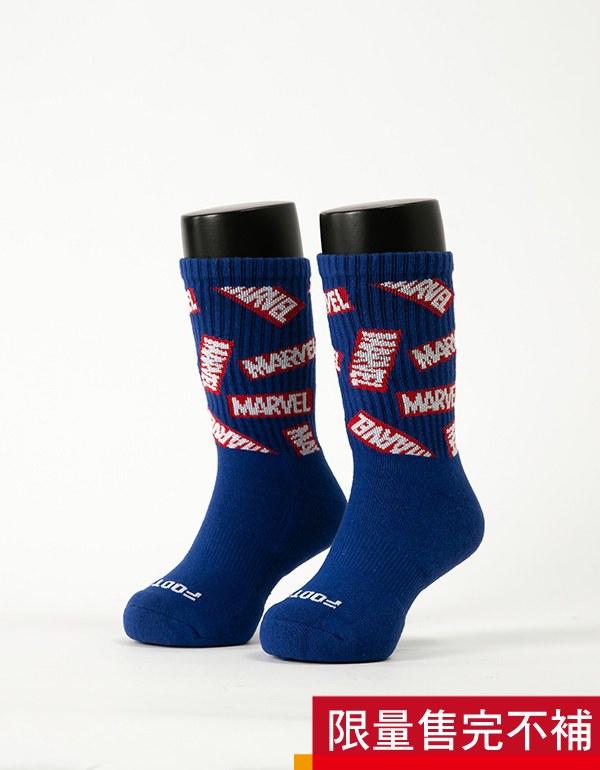 MARVEL.運動氣墊襪經典LOGO款(童)