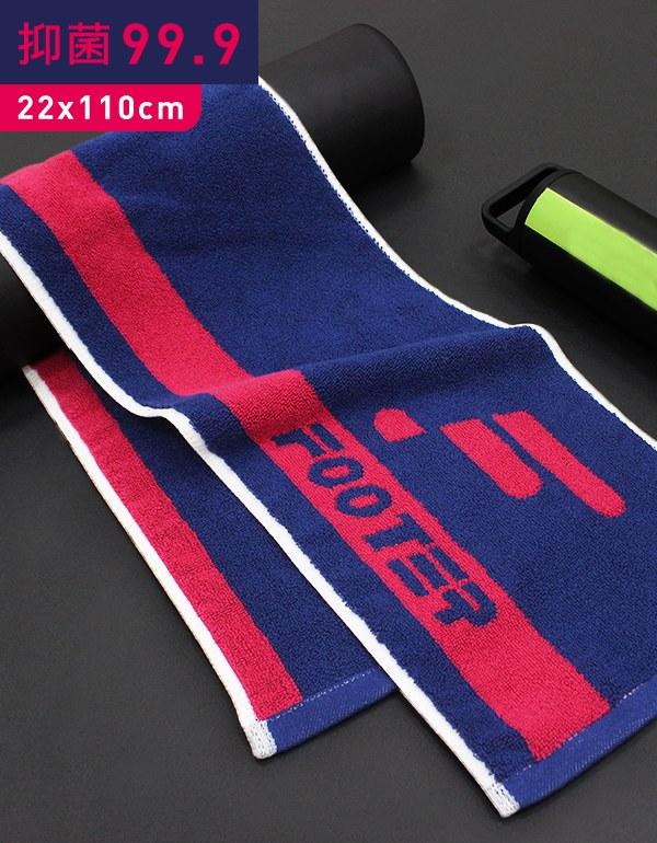 FOO美學機能運動毛巾-就是經典(厚)