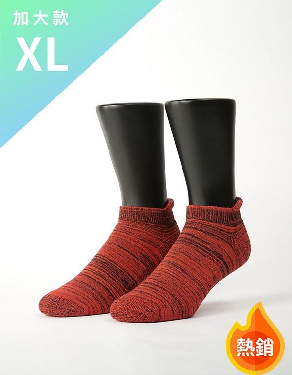 時空流沙運動防磨短襪