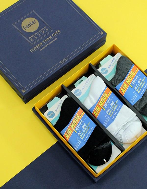 寬口運動逆氣流氣墊襪禮盒組