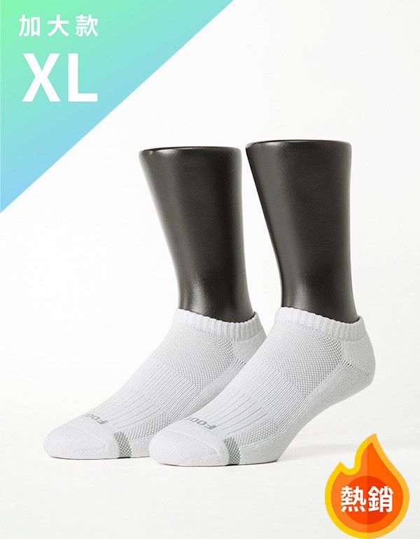 單色運動逆氣流氣墊船短襪