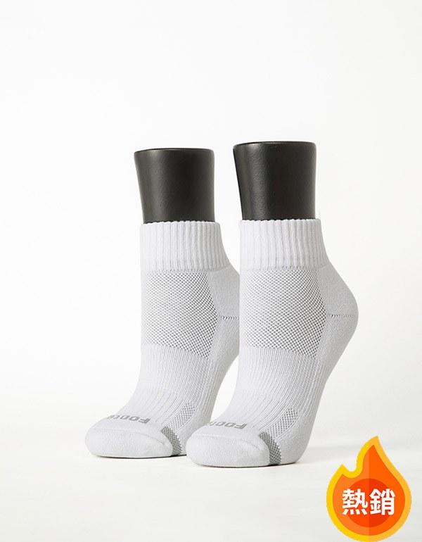 素面運動逆氣流氣墊襪