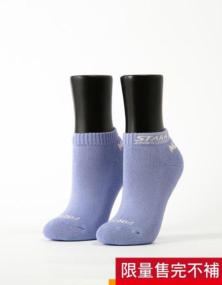 MARVEL.運動氣墊襪鋼鐵人款(女)