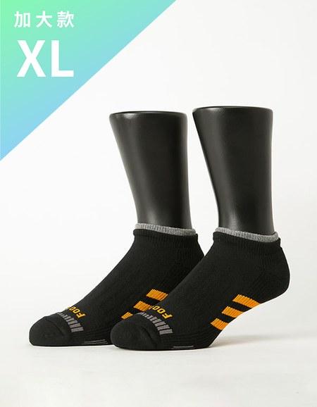 輕壓力三線運動船短襪